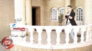 اغنية شحط محط توزيع شادى شيكو