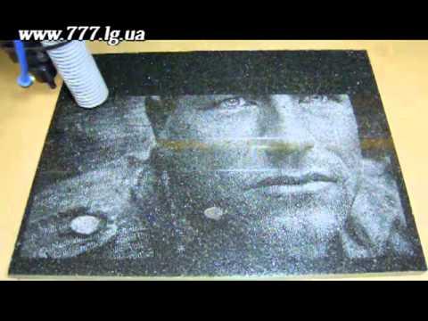 видео: Гравировка на граните с помощью лазерного станка