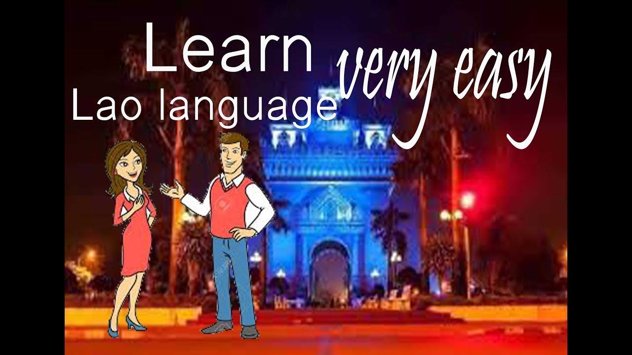 Learn lao language easily 01