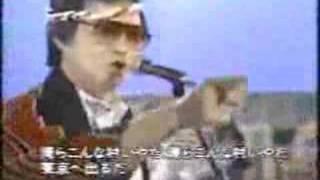 ORA TOKYO SA IGUDA thumbnail