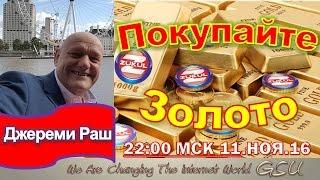 видео Инфляция резко упала. Так ли это ? Что будет с рублём, процентами по кредитам и вкладам ?