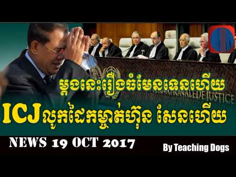 Cambodia News: Today RFI Radio France International Khmer Evening Thursday 10/19/2017