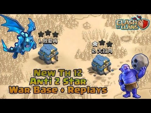 WOW !!! SO STRONG  TH12 ANTI 0 STAR OR 2 STAR