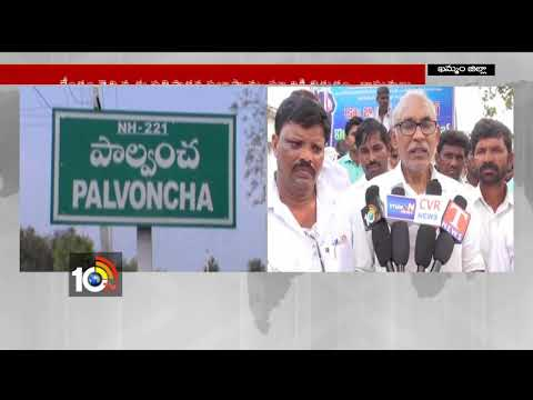 Simultaneous Elections to Parliament and State Assemblies is Not Good for Democracy |  10TV