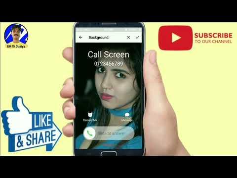 Mobile Caller Screen पर फ़ोटो लगाओ चोक जायेगे सब बिल्कुल जादू | Change Caller Screen | Rm Ki Duniya