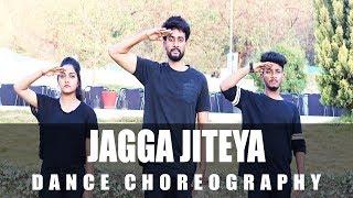 Jagga Jiteya | Dance Cover | Uri   The Surgical Strike | Daler Mehndi, Dee MC, Shashwat Sachdev