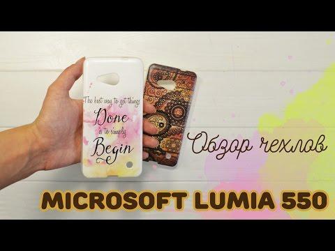 Печать картинки на чехле для Microsoft Lumia 550   Обзор чехлов