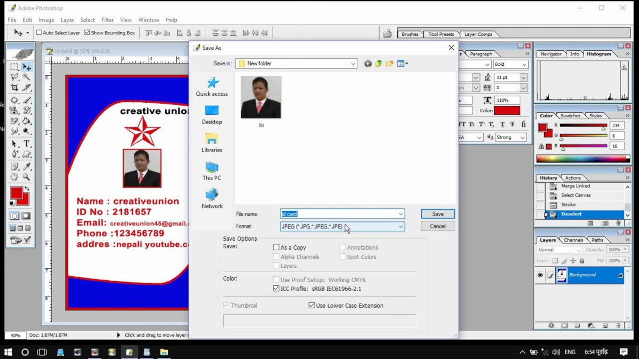How To Make Id Card In Photoshop Cs6 2017 Bishal Rai