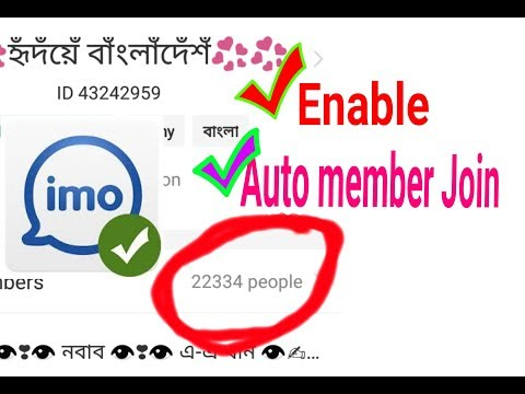How to join Auto Member on imo Group.