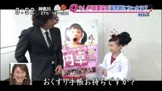 映画「円卓 こっこ、ひと夏のイマジン」6月21日公開.