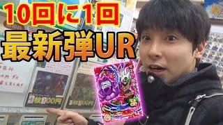 ドラゴンボール超で大人気のカードゲーム 今回は上大岡のゲームステーシ...