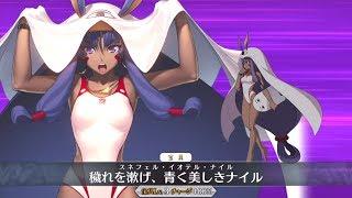 【FGO】ニトクリス(アサシン)[水着](宝具+EXアタック)