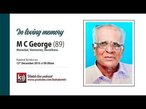 M C George Funeral Cemetery Service