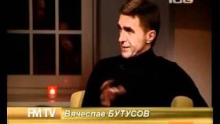 Вячеслав Бутусов «Поздние встречи»  (100 тв)