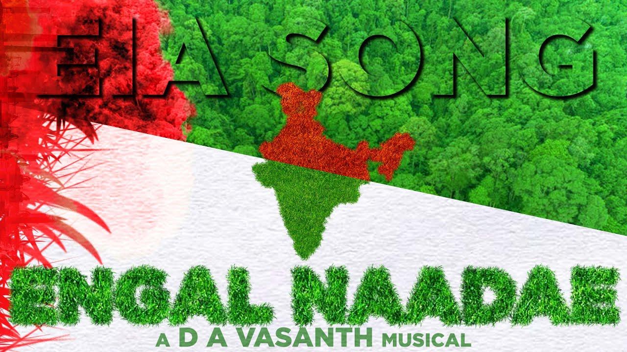 EIA Song | Engal Naadae | D A Vasanth | Jerald | Sathish | Isaipettai