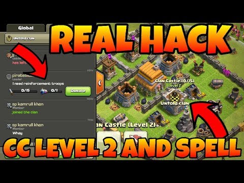 CLAN CASTLE Level 2 And Spell Request IMPOSSIBLE,OLDEST DONATION CLASH OF CLANS(HINDI)SAM1735