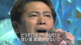平浩二さんの代表曲「バス・ストップ」をカラオケで唄いました。