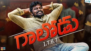 Gaalodu || Wirally Originals | Tamada Media
