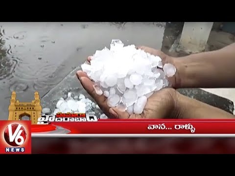 10 PM Hamara Hyderabad News | 3rd April 2018 | V6 Telugu News
