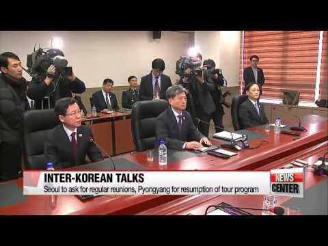 Inter-Korean talks underway at Kaesong Industrial Complex