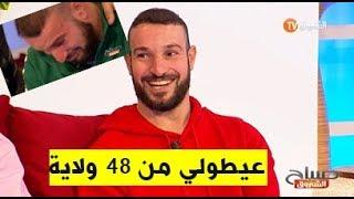 #وليد_فرحاح ..