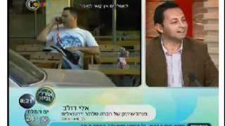 אלי דולב מתראיין לערוץ 10, hallo חברת תקשורת חדשה Eli Dolev