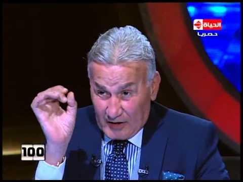 بالفيديو عزت ابو العوف يشعر بالغيرة من محمود حميد | 100 سؤال