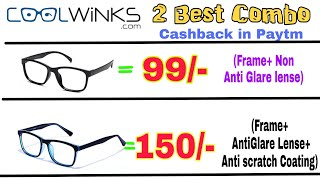 {Hurry} 2 Cheap Eyeglasses Combo With Paytm Cashback (Limited Time)