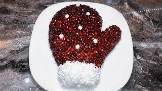 Новогодний салат «Варежка»  | YENİ İL üçün  Elcek formasinda  salat