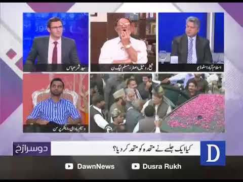Dusra Rukh - 06 May, 2018 - Dawn News