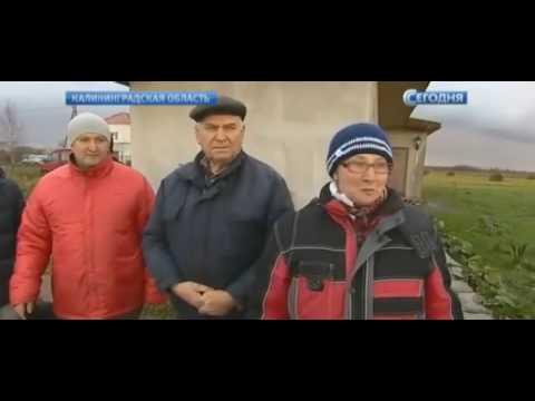 В Калининградской области высоковольтную линию прокладывают через дом многодетной семьи