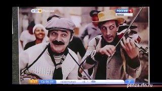 В краеведческом музее открыта выставка о роли пензенцев в истории российского кино