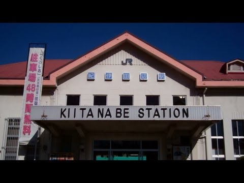 JR kiitanabe Train Station, Wakayama Prefecture