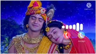 New Krishna Ji Mobile Ringtone 2021, bhakti ringtone, ringtone bhakti, Bhajan Ringtone, New Ringtone screenshot 1