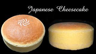 Bánh Phô Mai Nhật Bản - Japanese Jiggly Fluffy Cheesecake