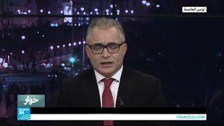 محسن مرزوق: الأمن التونسي يقوم بعمله بشكل حرفي