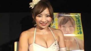 【ゆずポン祭】グラビアアイドル 愛川ゆず季 プロレスデビュー! 愛川ゆず季 検索動画 30