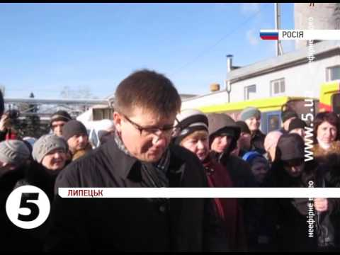 Власти РФ закрыли фабрику Roshen в Липецке