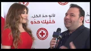يارا: لا تعليق على تصريح فارس إسكندر بسعي إليسا للتشبّه بصوتي