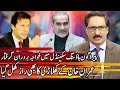 Kal Tak with Javed Chaudhry | 11 December 2018 | Express News
