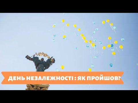 Телеканал Київ: 25.08.19 Столичні телевізійні новини. Тижневик