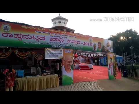 Biggest khadimela exhibition in freedom park Bangalore