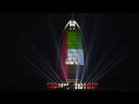 Burj Al Arab Celebrates the 42nd UAE National Day - Official Video (long)