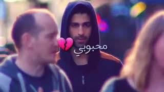 فرقة تكات - يلي ختو محبوبي 💔 - اجمل تصميم حزين - 2019