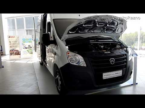 ГАЗель Next с 7-местной кабиной Цельнометаллический фургон