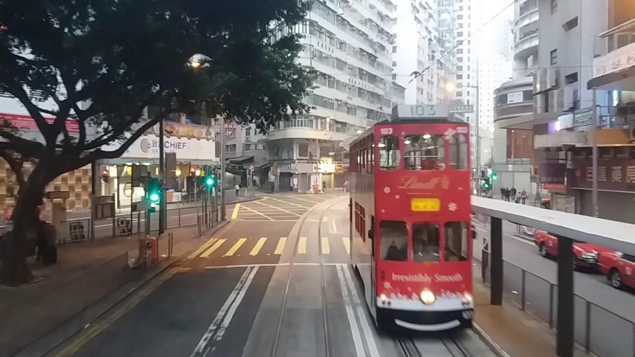 香港電車 124 跑馬地往堅尼地城 - YouTube