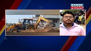 Dhenkanal: Accident During Digging Of Well In Kamakhyanagar Area