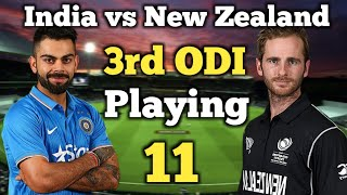 India vs New Zealand 3rd ODI Playing 11 Match Schedule Match Preview Match Time