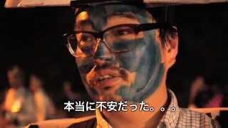 2013年12月3日 映画くそガキの告白DVD発売を記念した予告編動画です。 ...