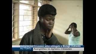 Omusawo abba eddagala e Mulago mukwate thumbnail